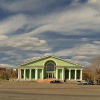 Театр на ул. Горького, Магнитогорск