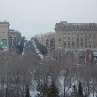 Проспект Ленина, Магнитогорск