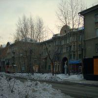 На улицах Магнитогорска, Магнитогорск