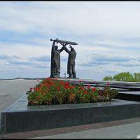 Память Жива... (Memory is live...), Магнитогорск