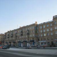 Жилой дом просп. Ленина, 45, Магнитогорск