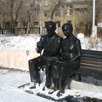 «Памятник родителям», Магнитогорск