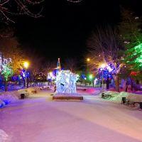 Парк на пр. Металлургов, Магнитогорск