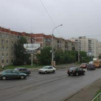 Тургояк. Челябинская область, Миасс