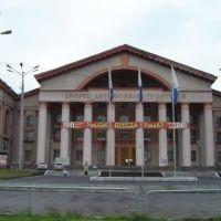 Palace, Миасс
