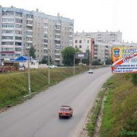 улица Академика Павлова, Миасс