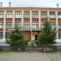 О.С.Ш. 1, Октябрьское
