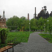 Демидовский завод, Сатка