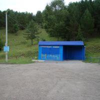 Лодочная станция на симском пруду, Сим