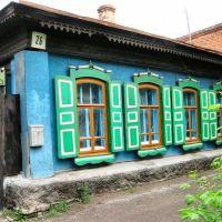 В этом домике когда то жил Леонид Кулик, исследователь Тунгусского метеорита, Троицк