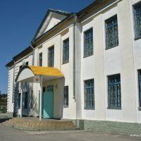 Школа №15, Троицк