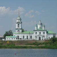 Церковь Святой Троицы, Троицк