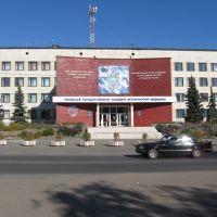 Ветеренарный Институт г.Троицка, Троицк