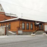 Служба занятости населения, Троицк