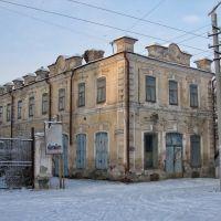 Выставочный зал, Троицк