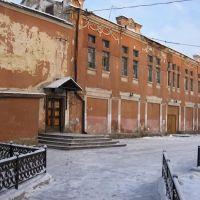 Дом культуры, Троицк