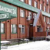 Банк, Троицк