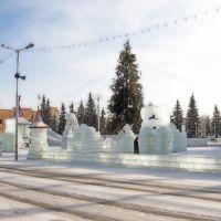 Ледяной городок, Троицк