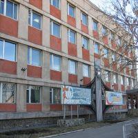 Троицкий станкостроительный завод, Троицк