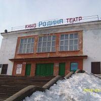 Кинотеатр, Усть-Катав