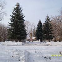 Парк Победы, Усть-Катав