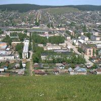 Ust-Katav, Усть-Катав