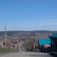 Спуск, Усть-Катав