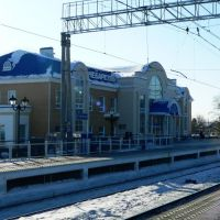 Станция Чебаркуль, Чебаркуль