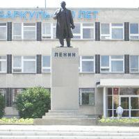 Здание администрации, Чебаркуль
