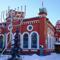 Синагога /Synagogue/, Челябинск