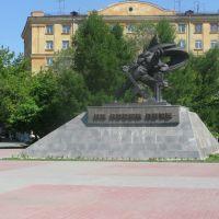 Памятник какому-то железнодорожнику. (Июнь) // www.abCountries.com, Челябинск