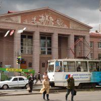 West, Челябинск