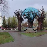 Скильптурная композиция «Сфера любви» / Sphere of Love, Челябинск