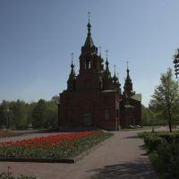 Органный зал (з), Челябинск