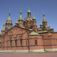 Органный зал (ю/в), Челябинск