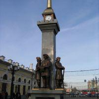 Стела, памятник основателям Челябинска, Челябинск