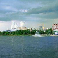 Chelyabinsk vor dem Sturm, Челябинск