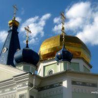 ...Храма Купола/Domes of Piously-Simeonovsky cathedral, Челябинск