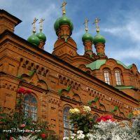 ...Свято-Троицкий Храм/Piously-Troitsk Temple, Челябинск
