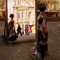 ...Осень и Кокетка/Autumn and Coquette !!!, Челябинск