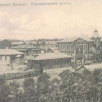 Переселенческий пункт., Челябинск