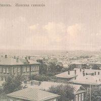 Женская гимназия, Челябинск