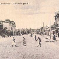 """ул. Уфимская (""""Кировка""""), Челябинск"""