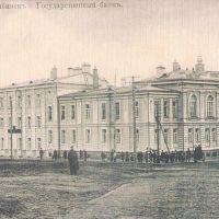 Гос.банк Российской империи, Челябинск