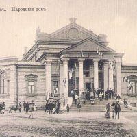 Дом народной трезвости, Челябинск