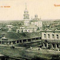 Христорождственский собор и дом купца Холодова (район оперного театра), Челябинск