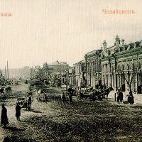 перекресток Уфимской (Кирова) и Ивановской (Труда), Челябинск