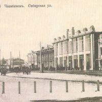 Торговый дом братьев Яушевых (картинная галерея), Челябинск