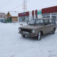 car, Чесма