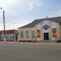 Магазин Центральный / The Central shop, Чесма